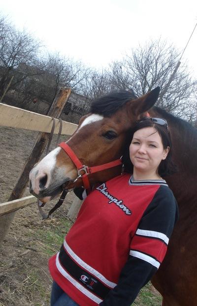 Евгения Острянко, 28 февраля , Бердянск, id4466977