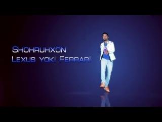 Shohruhxon - Lexus yoki Ferrari | ��������� - ������ ��� �������