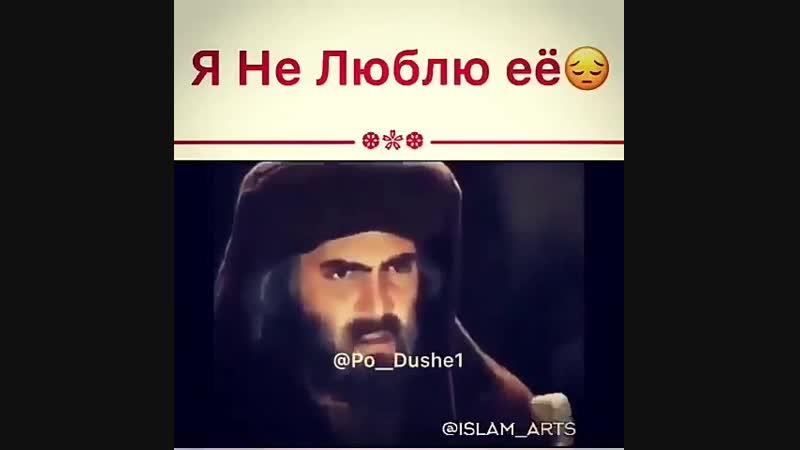 Умар ибн Хаттаб