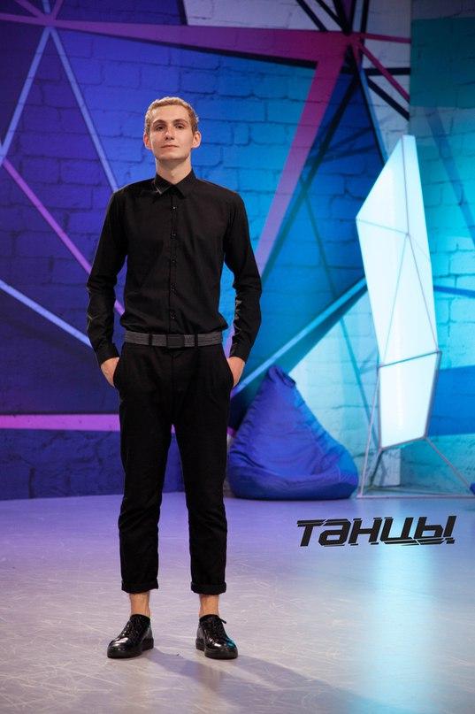 Танцы на ТНТ второй сезон Никита Орлов