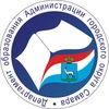 Департамент образования г.о. Самара