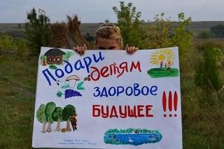 http://vk.com/rostokdubovoy?w=wall-22723346_469