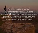 Николай Вятка фото #35