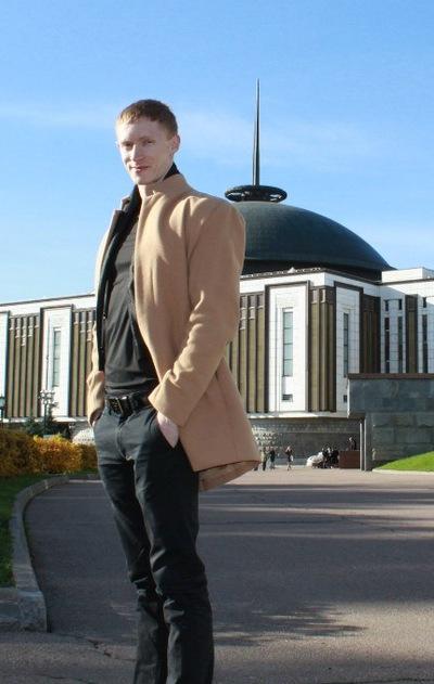 Вадим Ильященко, 2 сентября 1987, Москва, id43577029