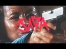 Dominic Fike Jada Pinkett Music Video shot by @