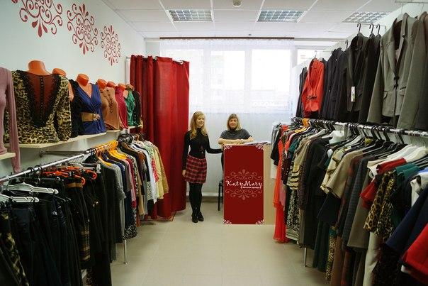 Магазин женских костюмов