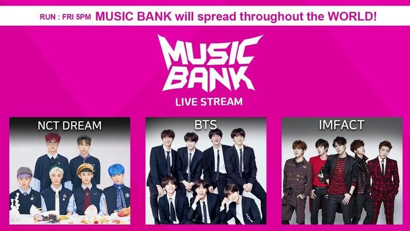 BTS, SHINHWA, Stray Kids, (G)I-DLE, NCT DREAM, SF9, etc. [MusicBank Live 2018.08.31]