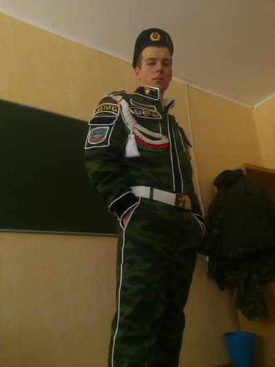 Dimon Urban, 19 декабря 1990, Минск, id30908584