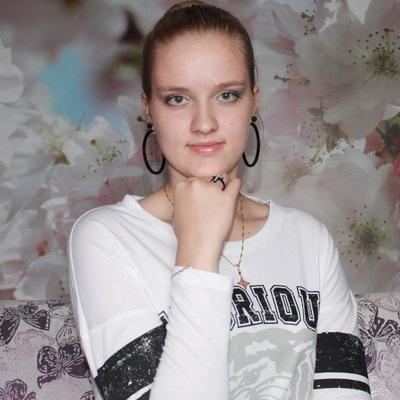 Карина Колесова, 3 февраля 1998, Нижний Новгород, id71120530