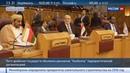 Новости на Россия 24 Лига арабских государств объявила движение Хезболла