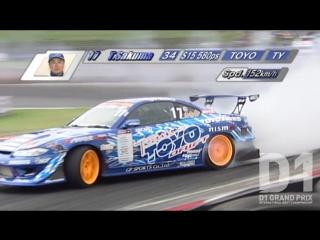 D1GP 2008 Rd.7 at Fuji Speedway 2.