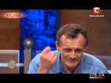 Трагедия во Львове. Один за всех - Выпуск 22 - Часть 2 - 22.09.2013