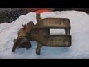 Ремонт Закисшего Ручника Ауди / Задний Суппорт Ремонт / Rusty Audi 100 Brake Caliper Restoration