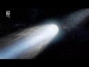 Космос наизнанку Охота на комету