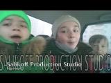 #salikoffproduction Три этих ляльских ребёнка занимаются у меня в студии, но даже вне студии их тянет петь. И это круто! @dance_