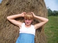 Антоніна Стець, 27 июня 1999, Межгорье, id167970670
