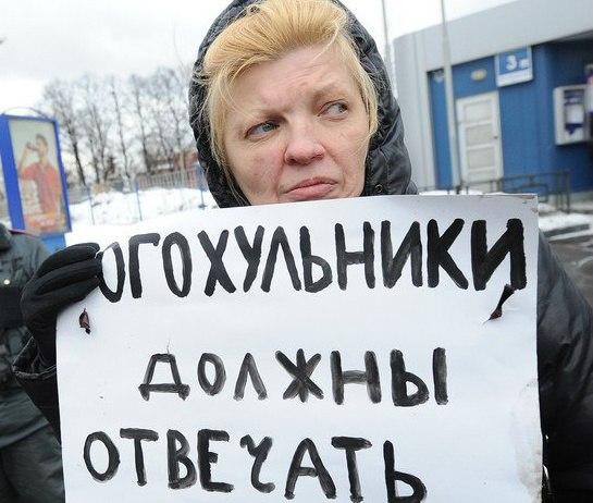 Полицейские задержали «прихожан», обокравших несколько храмов и соборов Ростовской области