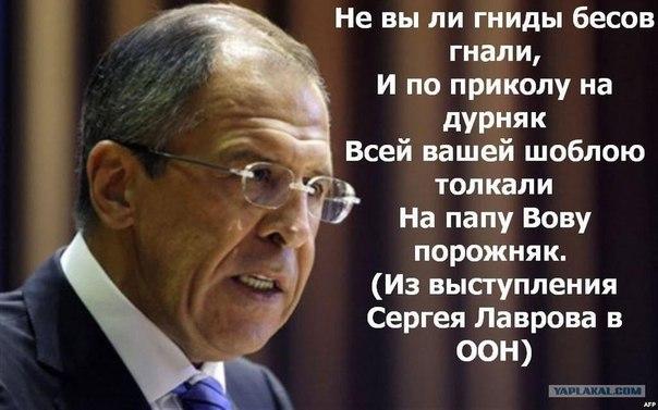 Ситуация в Украине была предметом подробного обсуждения на саммите G7, - Керри - Цензор.НЕТ 276