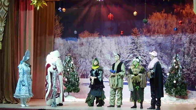 Голубецкий Дмитрий Счастливый билет Новогодняя пьеса для детей фрагмент