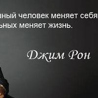 Ольга Янушевская