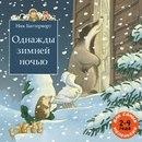 www.labirint.ru/books/449976/?p=7207