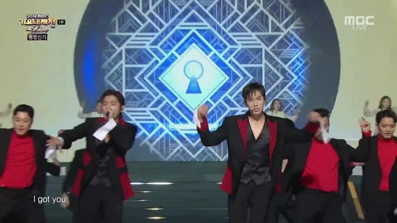 2018 MBC TVXQ DBSK
