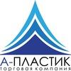 Поликарбонат| Теплицы | Челябинск