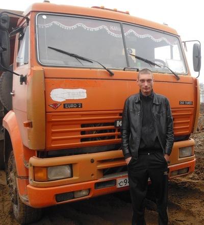 Алексей Шарков, 3 февраля 1987, Самара, id190487320