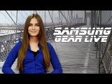 Samsung Gear Live - обзор умных часов
