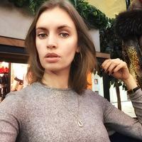 Алена Котохина