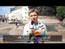 Олимпийская чемпионка Юлия Нестеренко приглашает брестчан на матч БГК им Мешков