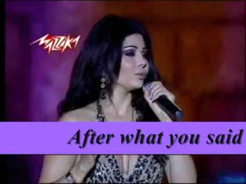 Haifa Wehbe Haramt Ahebak I Forbid to Love subtitles English Carthage حرمت أحبك