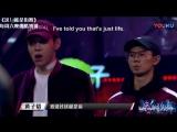 [ENG] 180324 ZTAO @ Street Dance of China EP5 cut