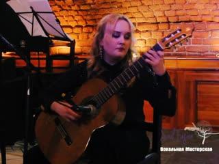 Saitova Ksenia - Roland Dyens