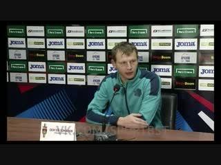 Сергей Томаров: