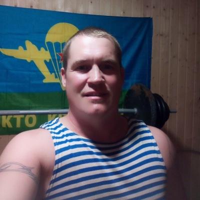 Александр Галюс