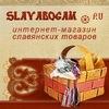 Славянские обереги и амулеты | SlavaBogam.ru