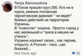 Террористы продолжают артобстрел Донецка: трое мирных жителей получили осколочные ранения, - горсовет - Цензор.НЕТ 8769