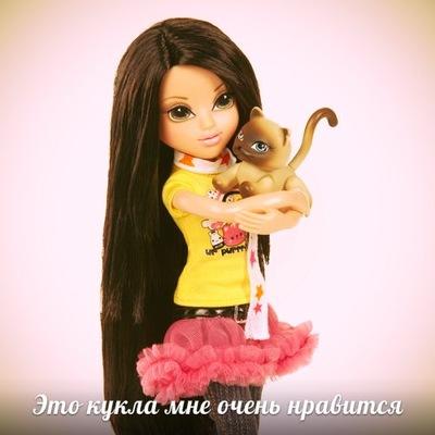 Соня Куклова, 5 ноября , Харьков, id227069045