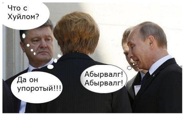 """Путин об общении с Порошенко: """"Бывает, что и на """"ты"""" переходим"""" - Цензор.НЕТ 5415"""