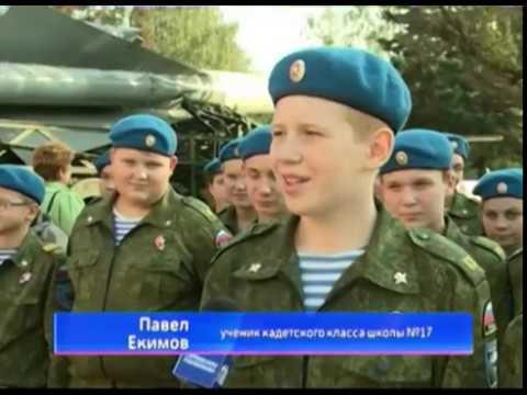 Юных ярославцев посвятили в кадеты
