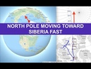 Pole Shift, Earths Magnetic Field is Rapidly Moving to Siberia Causing Navigation Errors