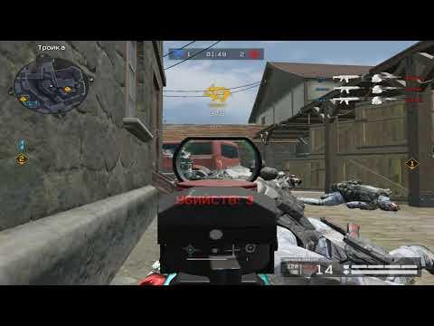 Warface:Ultrakill63MOZGOLOM