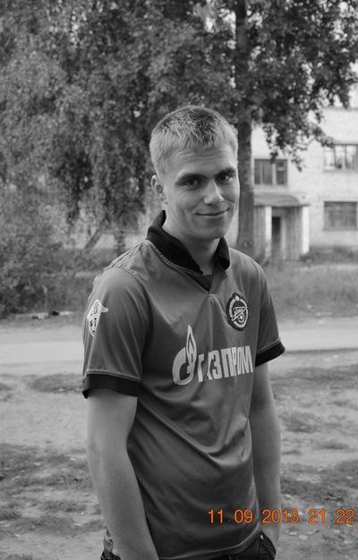 Александр Иванов, 23 января 1993, Остров, id89308092