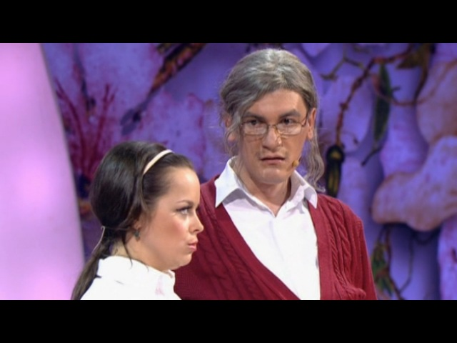 Камеди Вумен Comedy Woman Александр Гудков Надежда Сысоева Наталия Медведева Экзамен с развратным преподавателем