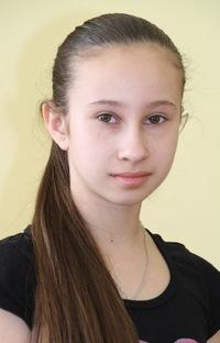 Мария Леметти, 4 ноября , Петрозаводск, id53529044