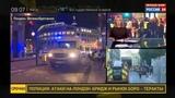 Новости на Россия 24  •  После атак на Лондон власти Нью-Йорка решили перестраховаться