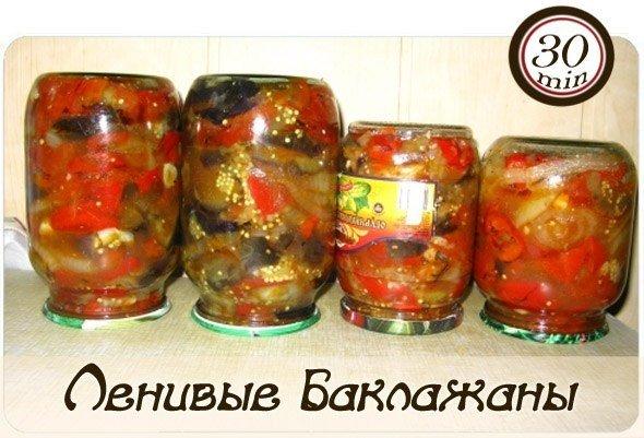 вкуснейшие заготовки на зиму рецепты