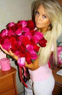 Лена Михеева, 10 декабря 1999, Курган, id206845284