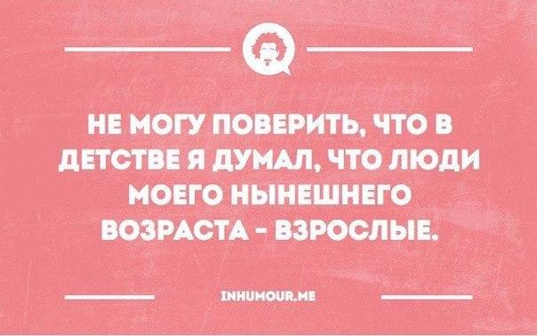 https://pp.vk.me/c543101/v543101554/1dba2/P7JCng4dxUg.jpg
